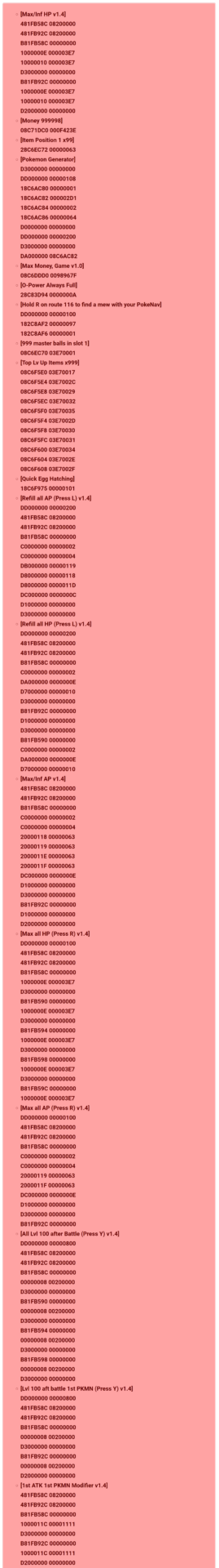 Pokemon Omega Ruby Cheats list
